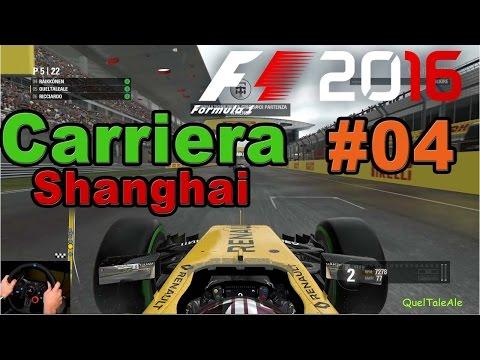 F1 2016 - PS4 Gameplay ITA - Logitech G29 - Carriera #04 - Gara Shanghai - Migliorie in casa Renault