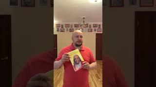 Обзор книги Шри Б К. С Айенгара «Свет жизни: Йога»