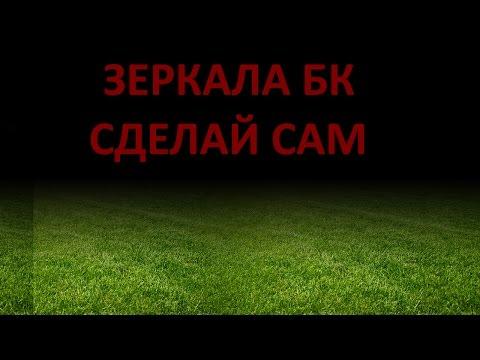Видео Фонбет вк