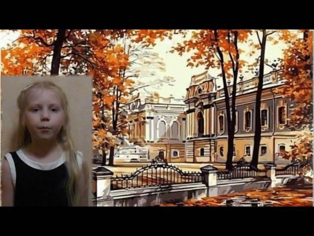 Изображение предпросмотра прочтения – ДаринаБорисова читает произведение «Я люблю большие дома…» В.Я.Брюсова