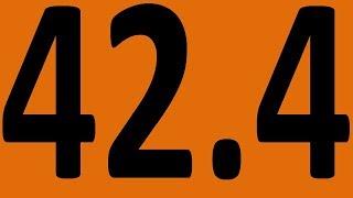 КОНТРОЛЬНАЯ 16 АНГЛИЙСКИЙ ЯЗЫК ДО АВТОМАТИЗМА УРОК 42 4 УРОКИ АНГЛИЙСКОГО ЯЗЫКА