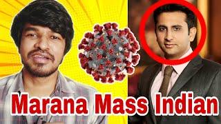 Marana Mass Indian | Tamil | Madan Gowri | MG