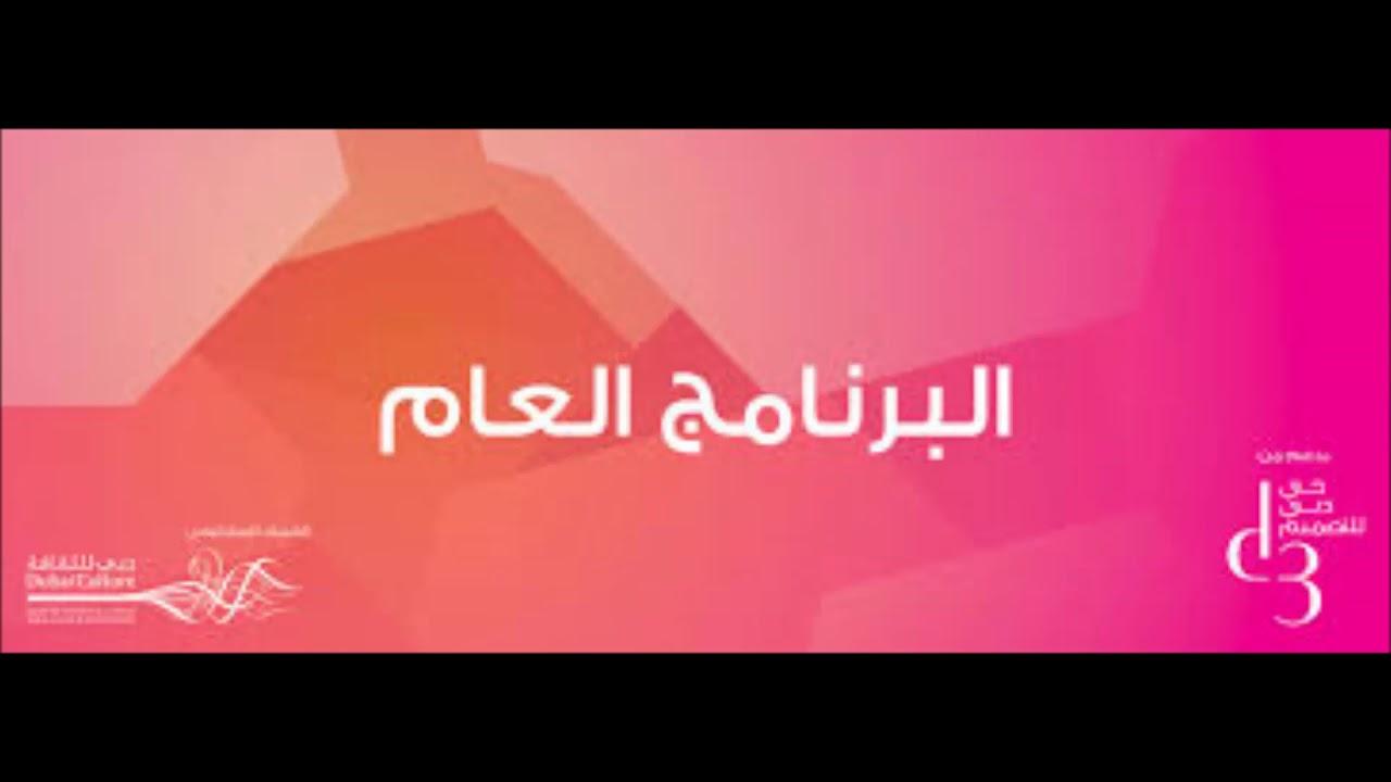 البرنامج العام   الفقرة المفتوحة   لقاء مع أ أحمد رضا مدير أدارة الاعلام بالشركة القابضة لمياه الشرب