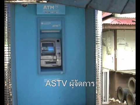 คนร้ายทุบตู้เอทีเอ็ม ธ.กรุงไทย
