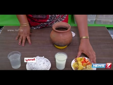how to make organic fertilizer in tamil