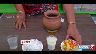 Make your own organic fertiliser for your Terrace Garden | Poovali | News7 Tamil