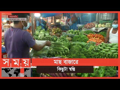বাজারে লেবুর দাম আকাশচুম্বী! | Kacha Bazar | Business News | Somoy TV