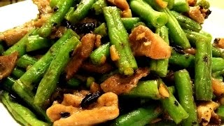 Green Beans and Pork in Preserved Black Beans Sauce (豆豉四季豆炒肉片)