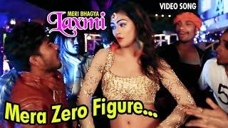 ... movie : meri bhagya laxmi banner maa kaila devi films producer babu rajoriya co...