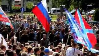 24 августа в Донецке прошел антифашистский митинг