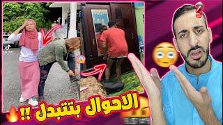 اقذر فيديوهات Tik Tok هتشوفها في حياتك - فيديوهات قلبت السوشيال ميديا !! | Bedo Saad