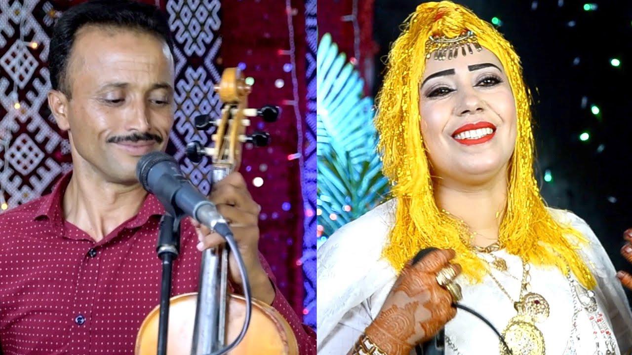 Lahcen El Khenifri & Rkia Azrou - Guila wharraz