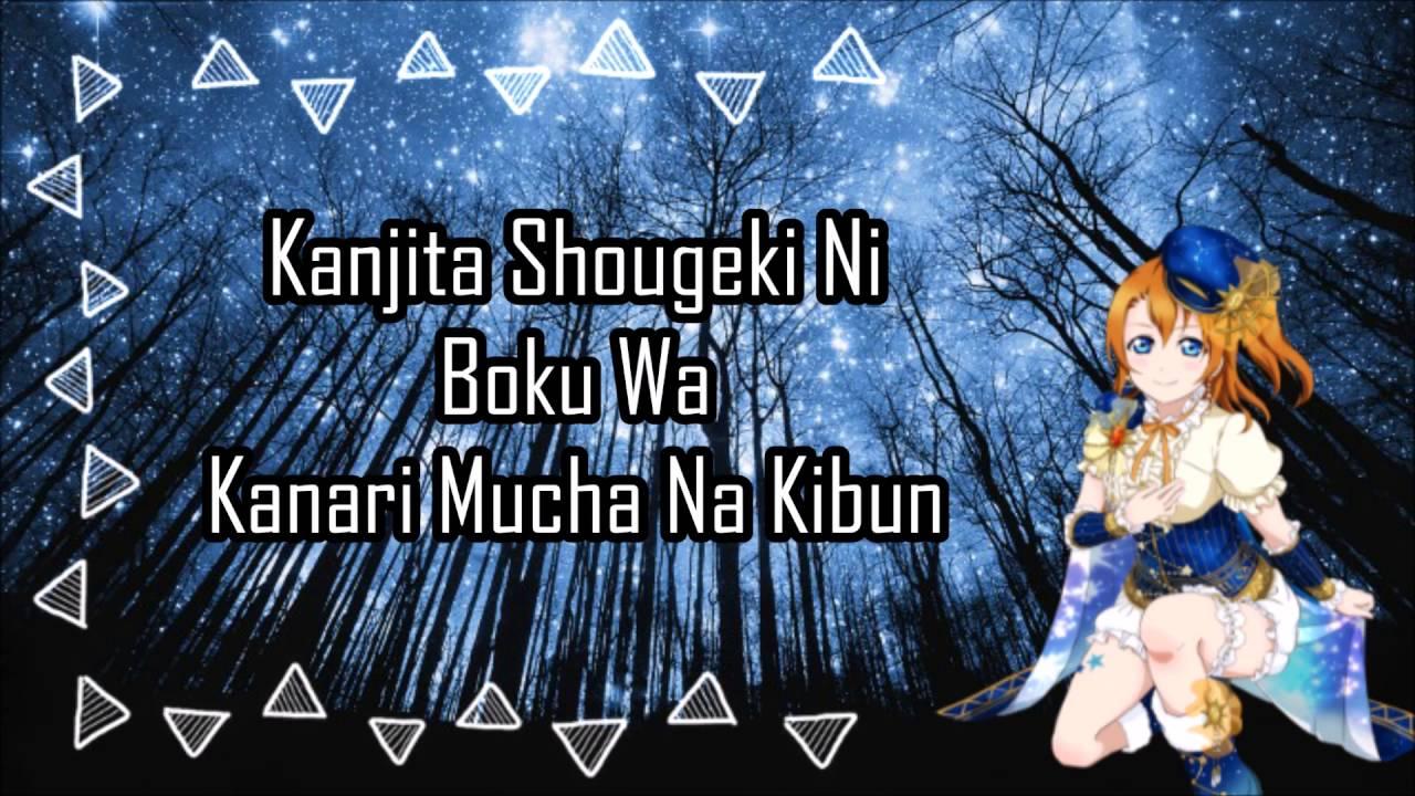 {Love Live!} WILD STARS - Romaji Lyrics