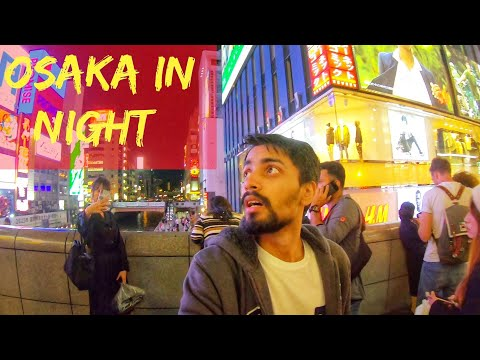 Osaka in Night : BEST STREET   Universal Studios