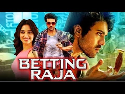 Betting raja 2021 movie sports betting web sites