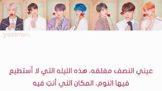 BTS - HOME - Arabic Sub الترجمه العربيه