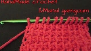 شرح مبادئ الكروشيه التونسي - الغرزة البسيطة # Handmade crochet