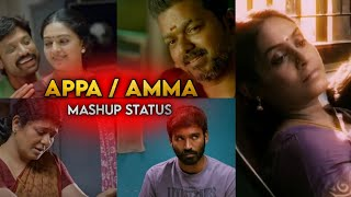 Appa amma whatsapp status❤️ Amma status appa status mom daddy status