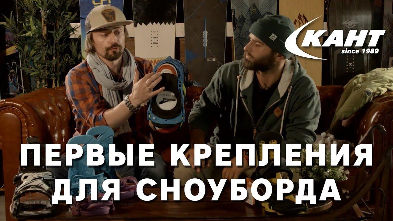 Интернет-магазин горных лыж, велосипедов и сноубордов. Бесплатная доставка по россии. Тел. : +7 (495) 120-14-81.