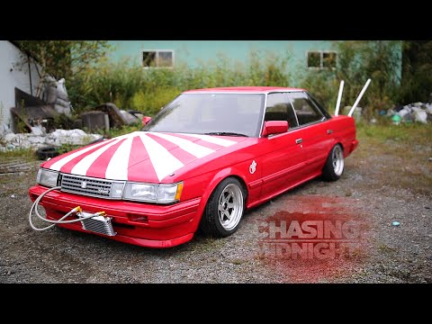 Chasing Midnight [Feature Length Bosozoku Build JDM Drift Film]