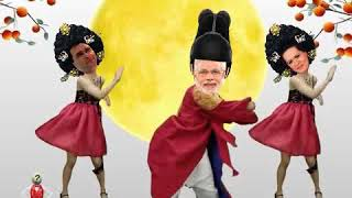 Narendra Modi Rahul Gandhi soniya gandhi funny dance jokes video