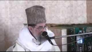 Quran Aur Ehl E Bait (Al-Hazrat Tahir Badshah Jee) Pee Of Chura Shareef