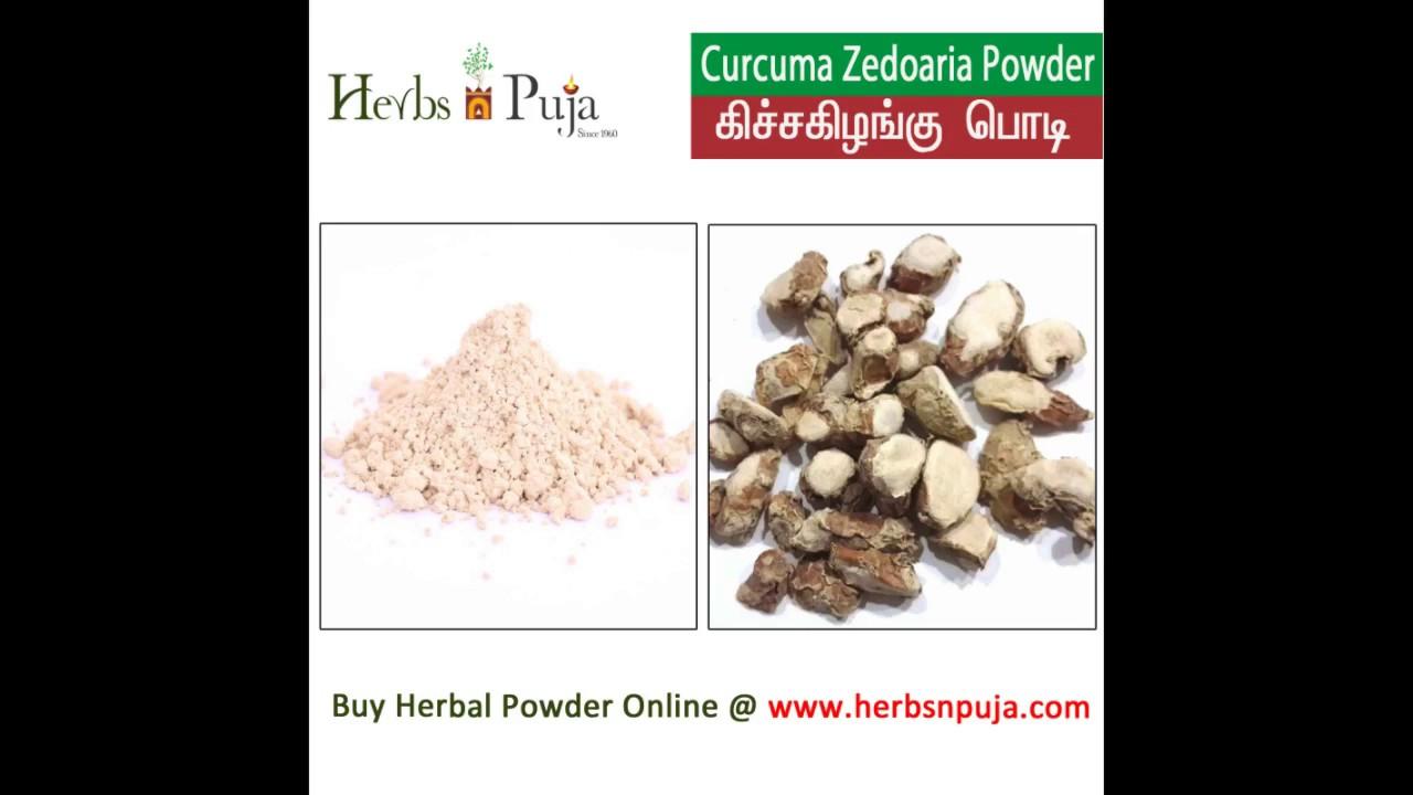 Buy herbs online - Herbal Powder Products Online Www Herbsnpuja Com Herbs Names