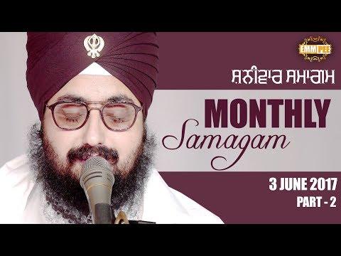 JUNE 2017:MONTHLY DIWAN   3 JUNE   G. Parmeshar Dwar Sahib   Part 2/2   Full HD   Dhadrianwale