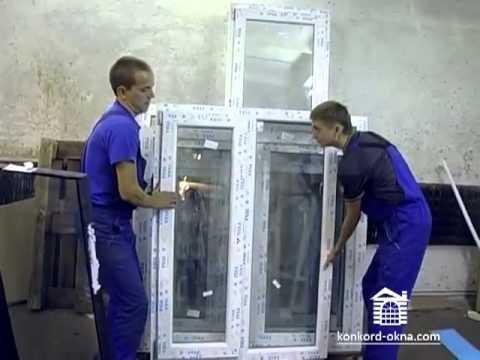 Металлопластиковые окна, двери rehau киев, купить окна rehau в киеве, установка окон rehau. 2260 uah. 2 260 грн. При заказе от 3 шт. Оптовые цены. Под заказ, 5 дней. Металлопластиковые окна, двери rehau киев, купить окна rehau в киеве, установка окон rehau киев. Заказ только по.