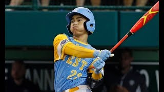 2018 LLWS: The Home Runs