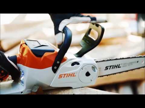 Акумулаторна резачка за дърва с батерия и зарядно STIHL MSA 120 C-BQ #GSdYOqryGfE