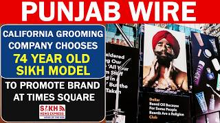 California Grooming Company Chooses 74 year old Sikh Model to Promote Brand at Times Square || SNE