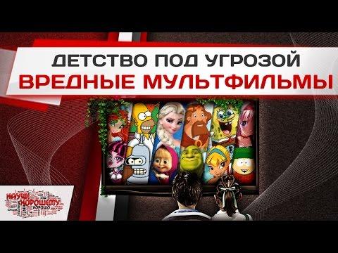 2x2 Смотри телеканал 2х2 онлайн, прямой эфир