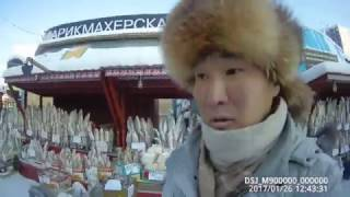 Russia рыбный рынок Якутска + SAMURA! Yakutia