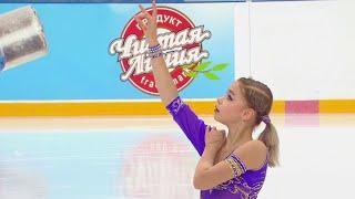 Мария Дмитриева Короткая программа Девушки Сочи Кубок России по фигурному катанию 2020 21