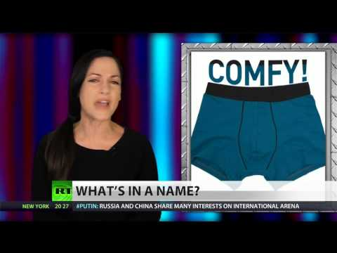 'Comfyballs' Too Vulgar For U.S. Patent Office
