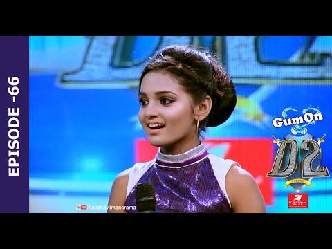 D2 D 4 Dance Ep 66 I Pearle's sister visits - Kallakannan & Jimbroottan grooves I Mazhavil Manorama thumbnail