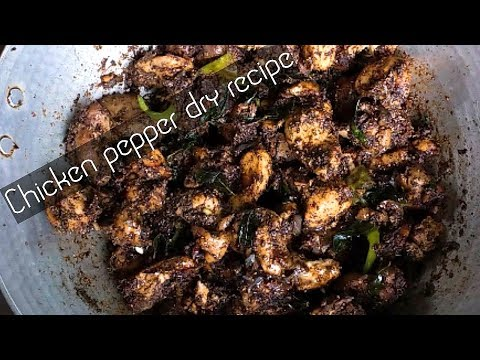 Hotel style chicken pepper dry  roast recipe, Indian style