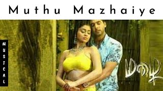 Muthu Mazhaiye Musical Version   Mazhai   Jayam Ravi   Sherya   DC  Durai chella