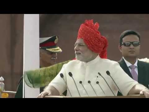 PM on Independence Day: Come, make in India!, Come, manufacture in India!