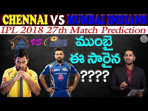 Chennai Super Kings vs Mumbai Indians 27th Match Live Prediction | Sports News | Eagle Media Works