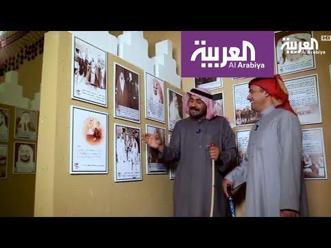 وقفات على خطى العرب 4  - نشر قبل 59 دقيقة
