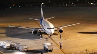 伊丹空港展望デッキから撮影.