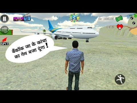 BHAI THE GANGSTER CHALE BANGKOK || BANGKOK MISSION || BHAI THE GANGSTER GAMEPLAY ||