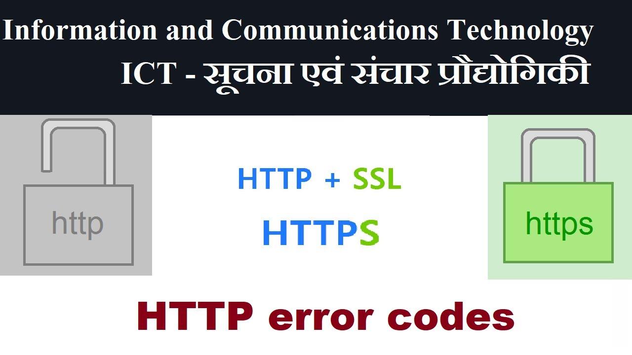 HTTP II HTTPS II SSL
