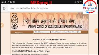 How To Download New Ncert Biology Book