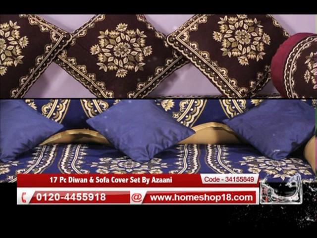 Homeshop18.com - 17 Pc Diwan & Sofa Cover Set By Azaani