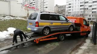 Погрузка на эвакуатор в Минске Hyundai  Служба эвакуации АвтоКрюк 7676 вызов круглосуточно