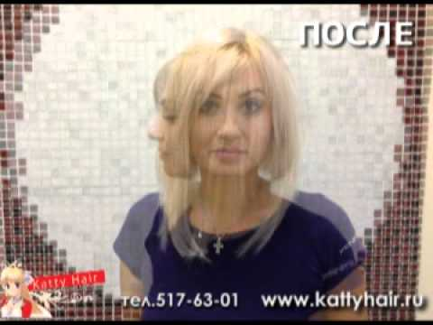 КЛИЕНТЫ №6 - наращивание волос как у Леры Кудрявцевой