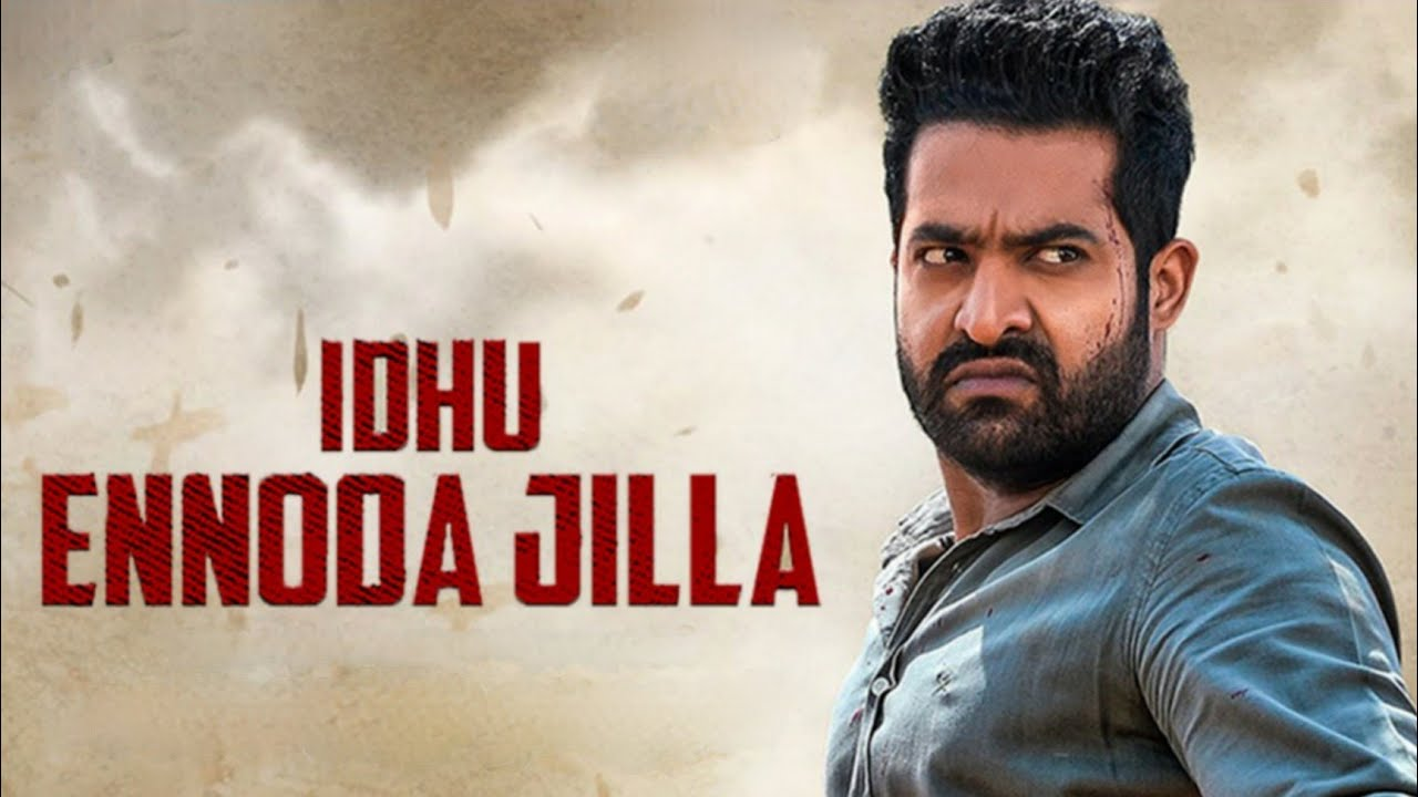 Telugu Movie Aravinda Sametha Tamil Dubbed Version Idhu Ennoda Jilla  Streaming On ZEE5 OTT Platform - YouTube